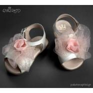 Δερμάτινα Ιβουάρ με Ροζ Πέδιλα για τα Πρώτα Βήματα Everkid 9020E