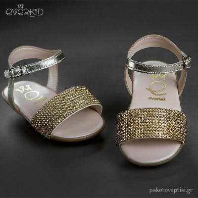 Δερμάτινα Ασημί με Χρυσό Πέδιλα για τα Πρώτα Βήματα Everkid 9022Χ