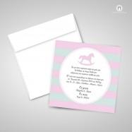 Προσκλητήριο Βάπτισης Ροζ Βεραμάν Αλογάκι Carousel