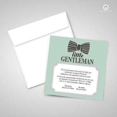 Προσκλητήριο Βάπτισης Παπιγιόν Μικρός Κύριος/Little Gentleman