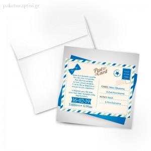 Προσκλητήριο Βάπτισης Postcard Παπιγιόν