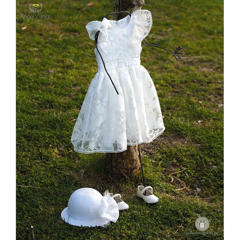 Βαπτιστικό Φόρεμα Κάντυ Εκρού  ecd8ca8efbd