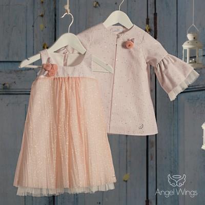 Βαπτιστικό Φόρεμα Fairyland | Angel Wings 057