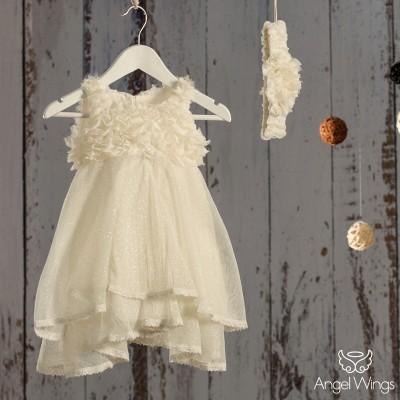 Βαπτιστικό Εκρού Φόρεμα Frou Frou | Angel Wings 068