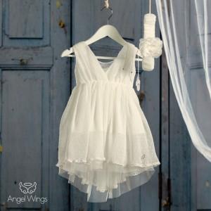 Βαπτιστικό Εκρού Φόρεμα Athina | Angel Wings 072