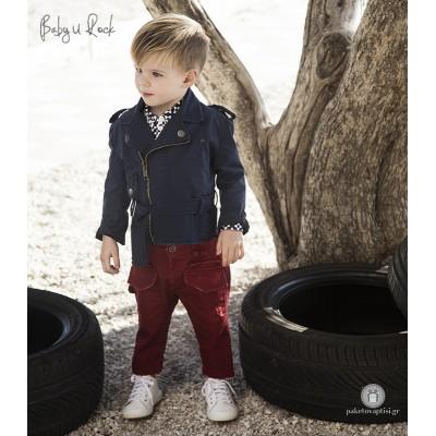 Βαπτιστικό Σύνολο για Αγόρια Baby U Rock 500710