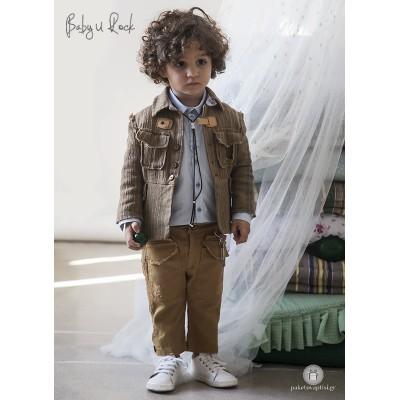 Βαπτιστικό Σύνολο για Αγόρια Baby U Rock 500714
