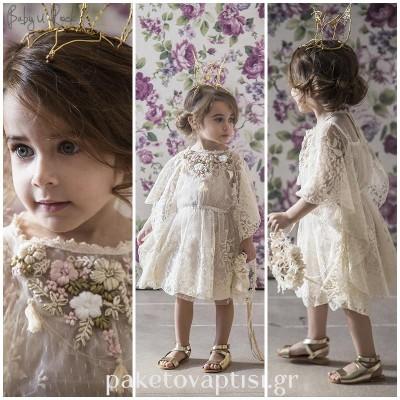 Βαπτιστικό Φόρεμα Baby U Rock 500735