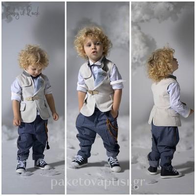 Βαπτιστικό Ρούχο Baby U Rock 500770