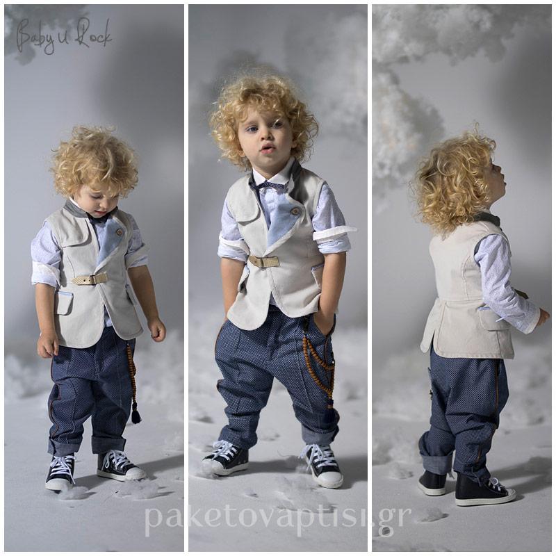 77b49f6989a Βαπτιστικό Ρούχο Baby U Rock 500770