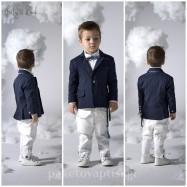 Βαπτιστικό Ρούχο Baby U Rock 500773