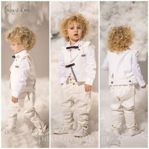 Βαπτιστικό Ρούχο Baby U Rock 500779