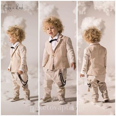 Βαπτιστικό Ρούχο Baby U Rock 500780