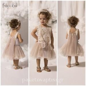 Βαπτιστικό Φόρεμα Baby U Rock 500783