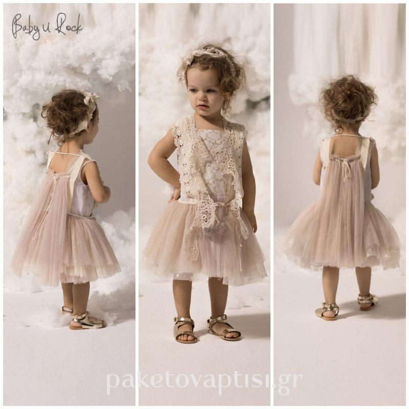 9c6c626cd09 Βαπτιστικό Φόρεμα Baby U Rock 500783