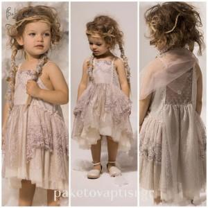 Βαπτιστικό Φόρεμα Baby U Rock 500784