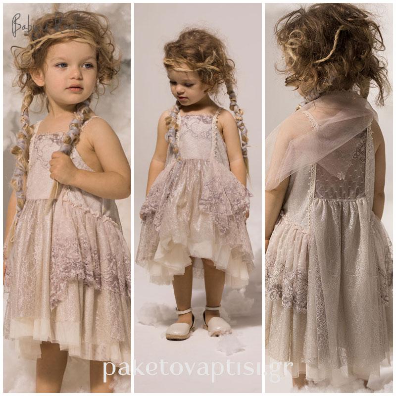 b505a14bca6 Βαπτιστικό Φόρεμα Baby U Rock 500784