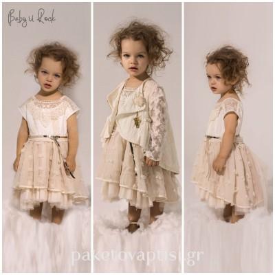 Βαπτιστικό Φόρεμα Baby U Rock 500785