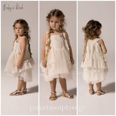 Βαπτιστικό Φόρεμα Baby U Rock 500788