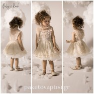 Βαπτιστικό Φόρεμα Baby U Rock 500790