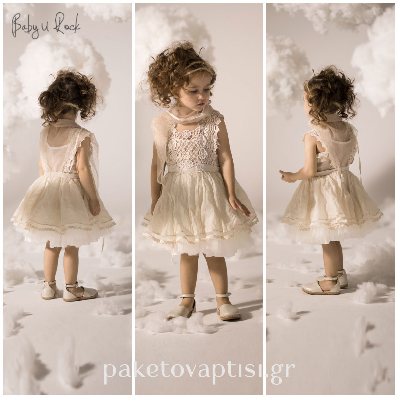 bfe6901dee5 Βαπτιστικό Φόρεμα Baby U Rock 500790
