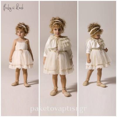 Βαπτιστικό Φόρεμα Baby U Rock 500795