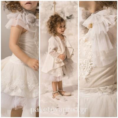 Βαπτιστικό Φόρεμα Baby U Rock 500797
