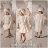 Βαπτιστικό Φόρεμα Baby U Rock 500800