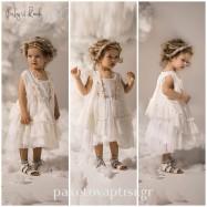 Βαπτιστικό Φόρεμα Baby U Rock 500801