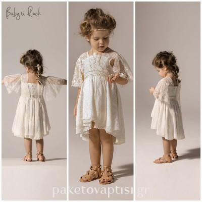 Βαπτιστικό Φόρεμα Baby U Rock 500802