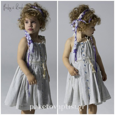Βαπτιστικό Φόρεμα Baby U Rock 500811
