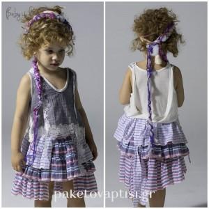 e938df7d4e4 Βαπτιστικό Φόρεμα Baby U Rock 500812