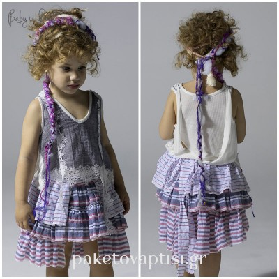 Βαπτιστικό Φόρεμα Baby U Rock 500812