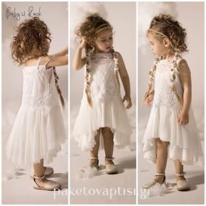 8dc9070d7d3 Βαπτιστικό Φόρεμα Baby U Rock 500821