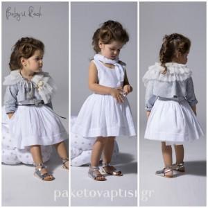 55149821203 Βαπτιστικό Φόρεμα Baby U Rock 500828