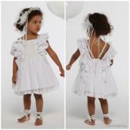 Βαπτιστικό Σύνολο Baby U Rock Αμάλθεια 21902G13AAC