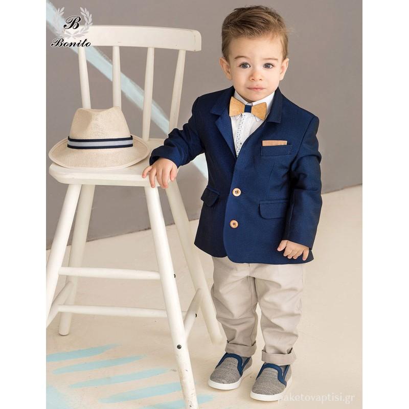 a0374ce0423 Βαπτιστικό Ρούχο για Αγόρια Μπεζ και Μπλε Bonito 18109