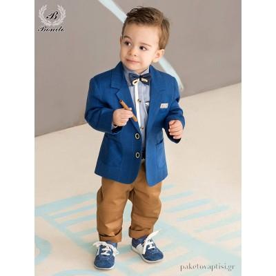 Βαπτιστικό Ρούχο για Αγόρια Ταμπά με Μπλε Ρουά Bonito 18110