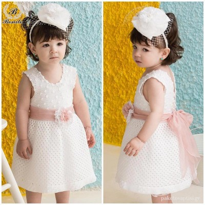 Βαπτιστικό Φόρεμα Λευκό Πλεκτό Bonito 18204
