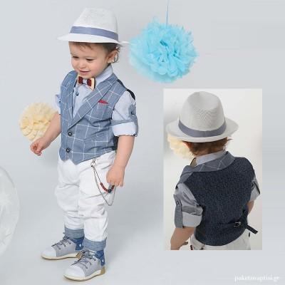 Βαπτιστικό Ρούχο για Αγόρια Λευκό Σιέλ Bonito 19100