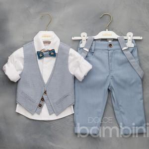 Βαπτιστικό Ρούχο για Αγόρια Dolce Bambini 2024