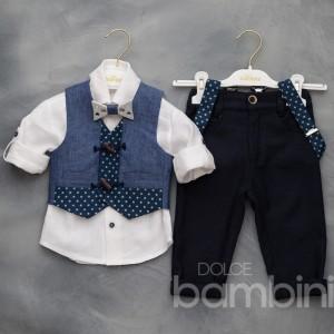 Βαπτιστικό Ρούχο για Αγόρια Dolce Bambini 2047