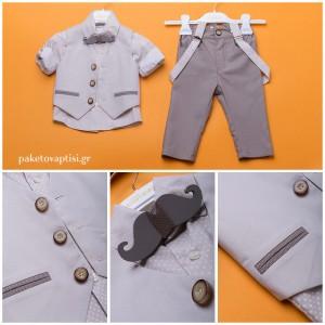 Βαπτιστικό Ρούχο για Αγόρια Dolce Bambini 2202