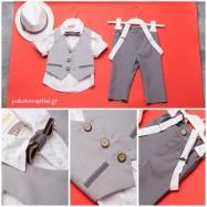 Βαπτιστικό Ρούχο για Αγόρια Dolce Bambini 2203
