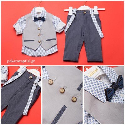 Βαπτιστικό Ρούχο για Αγόρια Dolce Bambini 2204