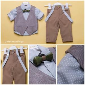 Βαπτιστικό Ρούχο για Αγόρια Dolce Bambini 2208