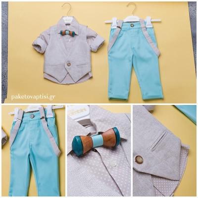 Βαπτιστικό Ρούχο για Αγόρια Dolce Bambini 2209