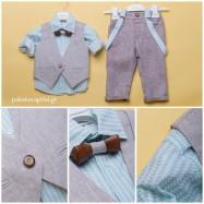 Βαπτιστικό Ρούχο για Αγόρια Dolce Bambini 2210