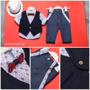 Βαπτιστικό Ρούχο για Αγόρια Dolce Bambini 2211