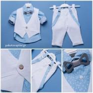 Βαπτιστικό Ρούχο για Αγόρια Dolce Bambini 2212